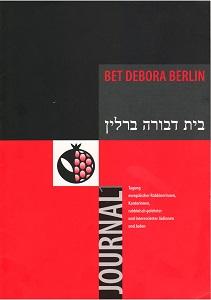 Bet-Debora_1_de klein